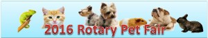 Capital District Pet Expo @ ShakerᅠHeritage Society | Albany | New York | United States